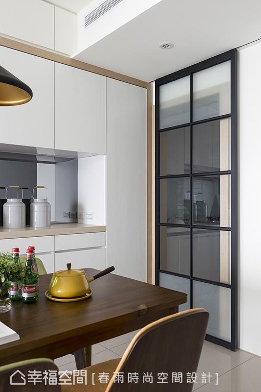 厨房采用黑框玻璃拉门,以雾玻搭配清玻带来半隐蔽效果,避免内部凌乱景象外露。
