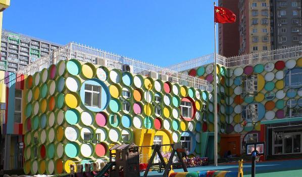 背景幼儿园设计
