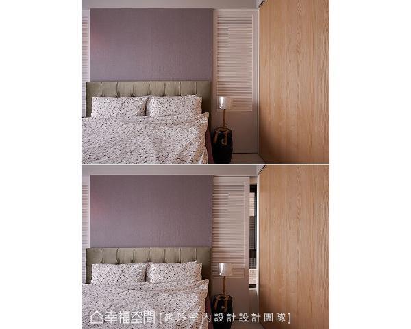铺贴灰色壁纸的床头墙,使用白色百叶遮蔽窗框提升隐密度,也形成对称的视觉效果,不约而同与公领域设计手法相呼应。