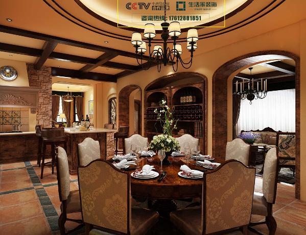 彩叠园128㎡美式风格效果图—餐厅效果图