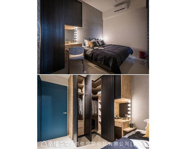考虑主卧面积不大,沿着墙面打造L型收纳柜并结合梳妆台,柜体门片特别选用拉门与滑门,让转角空间能够完全利用。