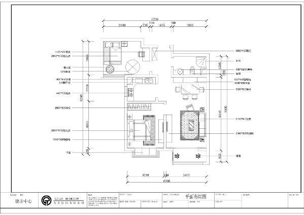 此住房是观锦92㎡全阳2室1厅1厨1卫,采用现代简约装饰风格。该户型单面朝阳,动静分布合理,流通性和采光通风不错,整体布局比较舒适合理。此户型比较方正,所以选择了现代了分格,方便实用。
