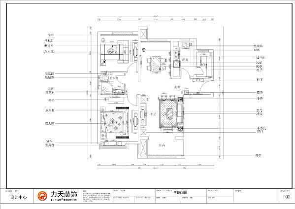 该户型为奥莱城小高层标准层E户型2室2厅1卫1厨 109.00㎡。