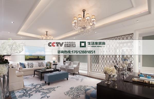 珠江逸景花园260㎡北欧风格.客厅效果图