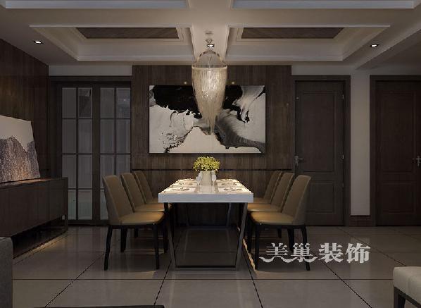 正商书香华府175平四室两厅港式风格经典舒适:餐厅