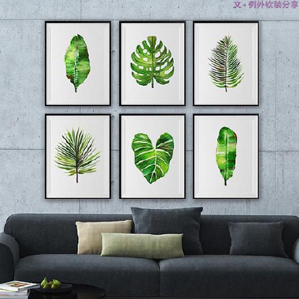 这样一幅精致的植物图谱是不是觉得美爆了,它既装点了视觉空间,又营造了亲近自然的清新氛围。