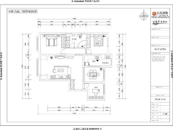 本案为天房天拖三室两厅一厨两卫户型,面积120㎡。本户型属于通透户型,在采光和通风上都有很好的表现。户型功能划分明确,比较自由。入户右手的小房间可以根据需求自由设计。