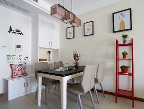 简约 三居 白领 收纳 80后 小资 餐厅图片来自萩尔空间设计在小酒窝的分享