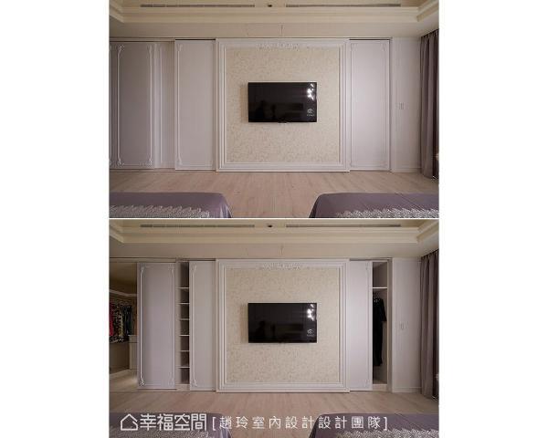 同样采用隐藏手法,整合电视墙、衣柜与更衣室机能,藉由壁纸与雕花线板,形塑优雅古典表情。