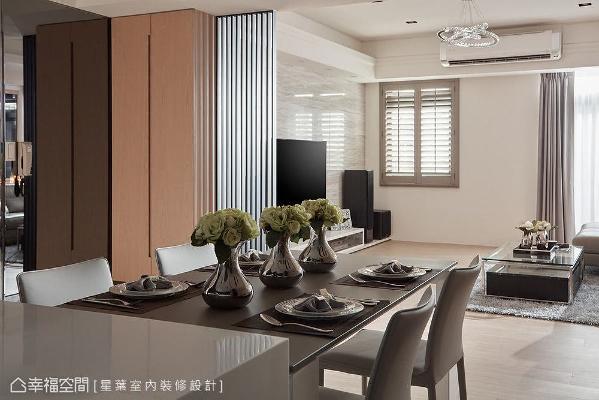 无实际墙面阻隔的开放设计,透过梁体、穿透式隔屏界分空间独立性,创造绵延开阔的延伸视野。