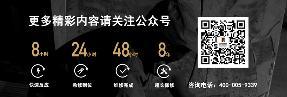 欧式 三居 收纳 80后 小资 其他图片来自天津高度国际小静在金隅满堂的分享