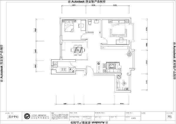 本户型为南北通透户型,设计分明,房间具有舒适性,安全性,经济型,艺术性。