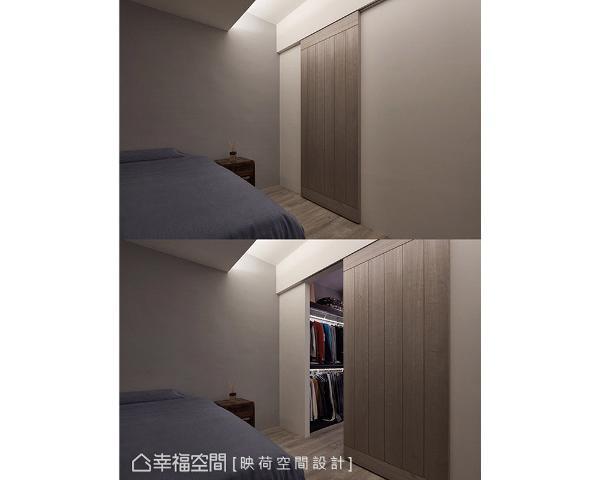 映荷空间设计在更衣室入口设置拉门,形成弹性隔间界定,藉由木皮拼贴带来线性切割造型,与公领域谷仓门造型相呼应。