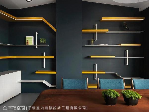 背墙刷以深蓝色漆面,并随性安排亮黄、纯白层板位置,为居家增添亮点及藏书空间。