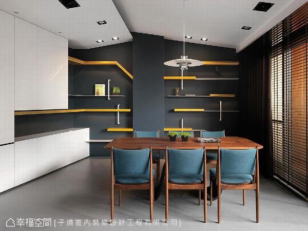 天花采斜面造型围塑家的意象,并选以温淳质朴的木桌妆点用餐空间,演绎温馨自在居所。