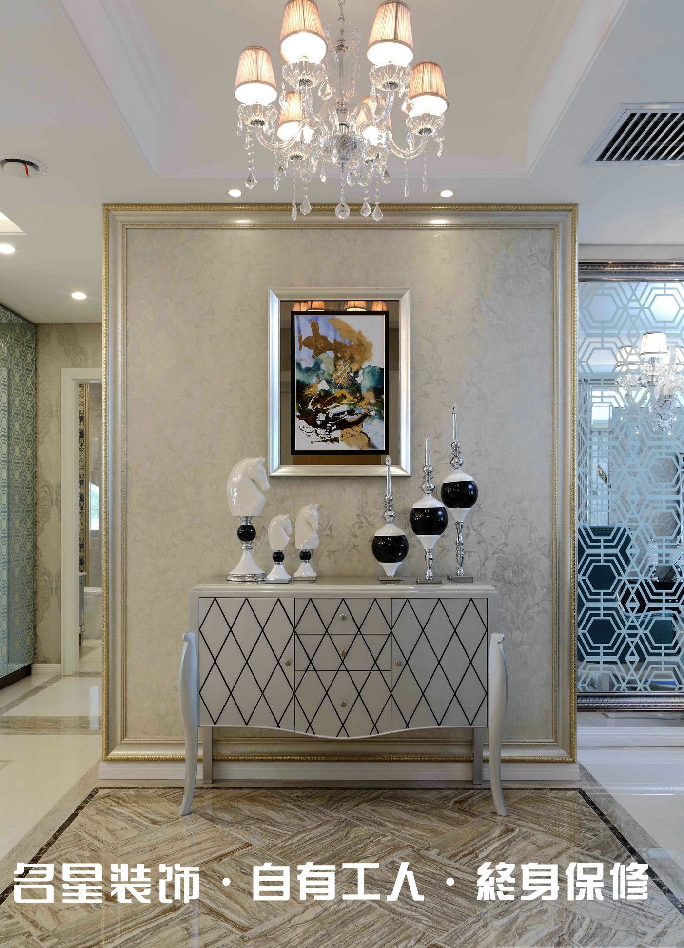 三居 欧式 低奢 玄关图片来自名星装饰在复地东湖国际的分享