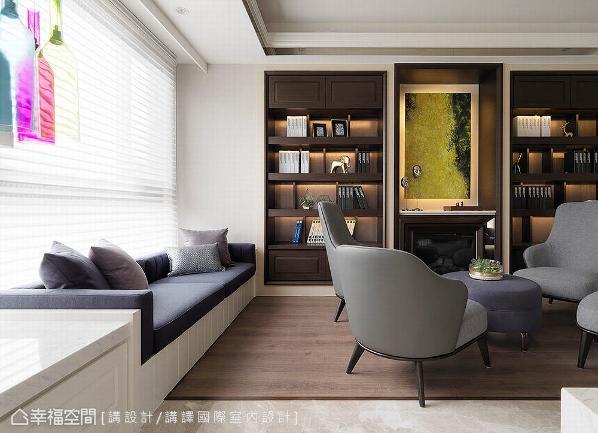 书房一旁的靠窗处设置小小的卧榻区,营造出惬意的居家氛围。
