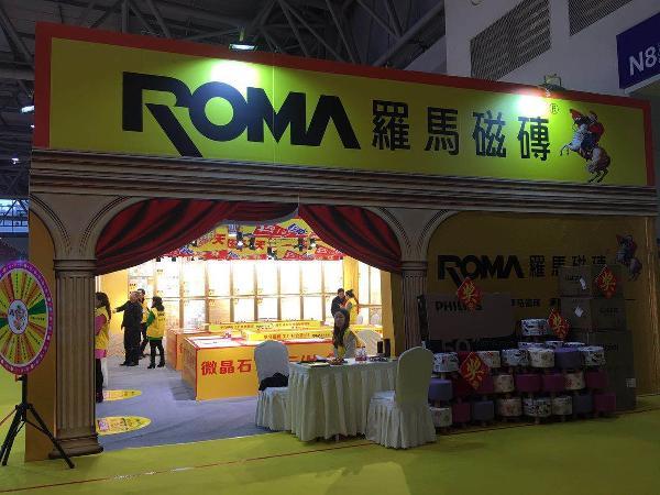 台湾罗马磁砖-门店一角