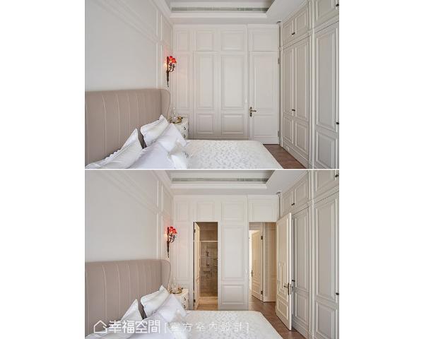 为维持风格连贯与视觉的统整性,主卧入口及进入卫浴空间的门面,均以欧式造型的线板与内部融为一体。