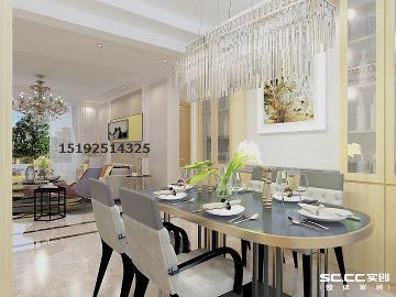 金隅和府140平现代简约三居室