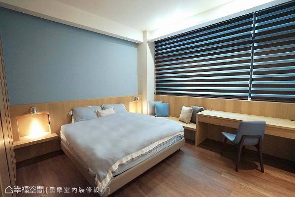 设计师谢雅蓉使用橡木木皮围塑空间温度,营造沉静温润的卧眠氛围。窗下的卧榻设计兼具多种功能,能作为座椅及阅读区使用。