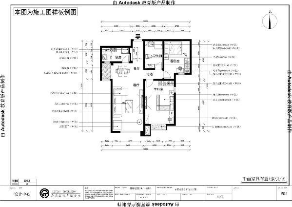 入户门开始,左侧为书房,地面采用强化复合地板,墙面采用浅蓝色乳胶漆,运用回型吊顶,突出空间的中心性。右侧为厨房,厨房的橱柜采用L型的布局,使空间得到最大化的利用率。厨房正对餐厅,方便就餐和打理。
