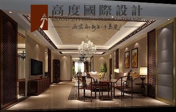 四室两厅300平米户型港式风格