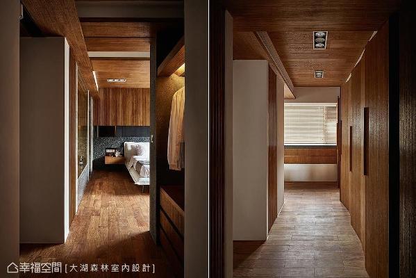 大湖森林运用二进式设计,创造出回字循环动线,先进更衣室再进主卧,更符合实际生活需求。