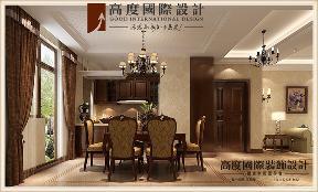 三居 美式 餐厅图片来自高度国际设计严振宇在鲁能七号院溪园135平米美式风格的分享