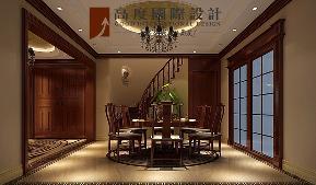 混搭 复古 别墅 餐厅图片来自高度国际设计严振宇在旭辉御府267平米中西混搭复式的分享