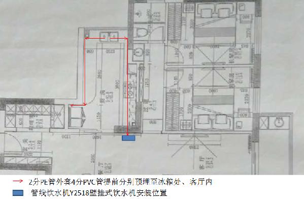 结合室内装修及用户要求,推荐安装N7(J2605-ROB60)净水器1台+Y2518BKD-K-G挂式管线壁饮水机1台。  管线机安装前期预埋管路处理如图所示。