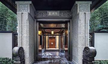 高屋林语堂-独栋415平方米