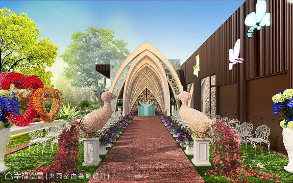 采古典欧式风格打造户外花园区,实现女孩们心中梦想的庭园婚礼。 (此为3D合成示意图)