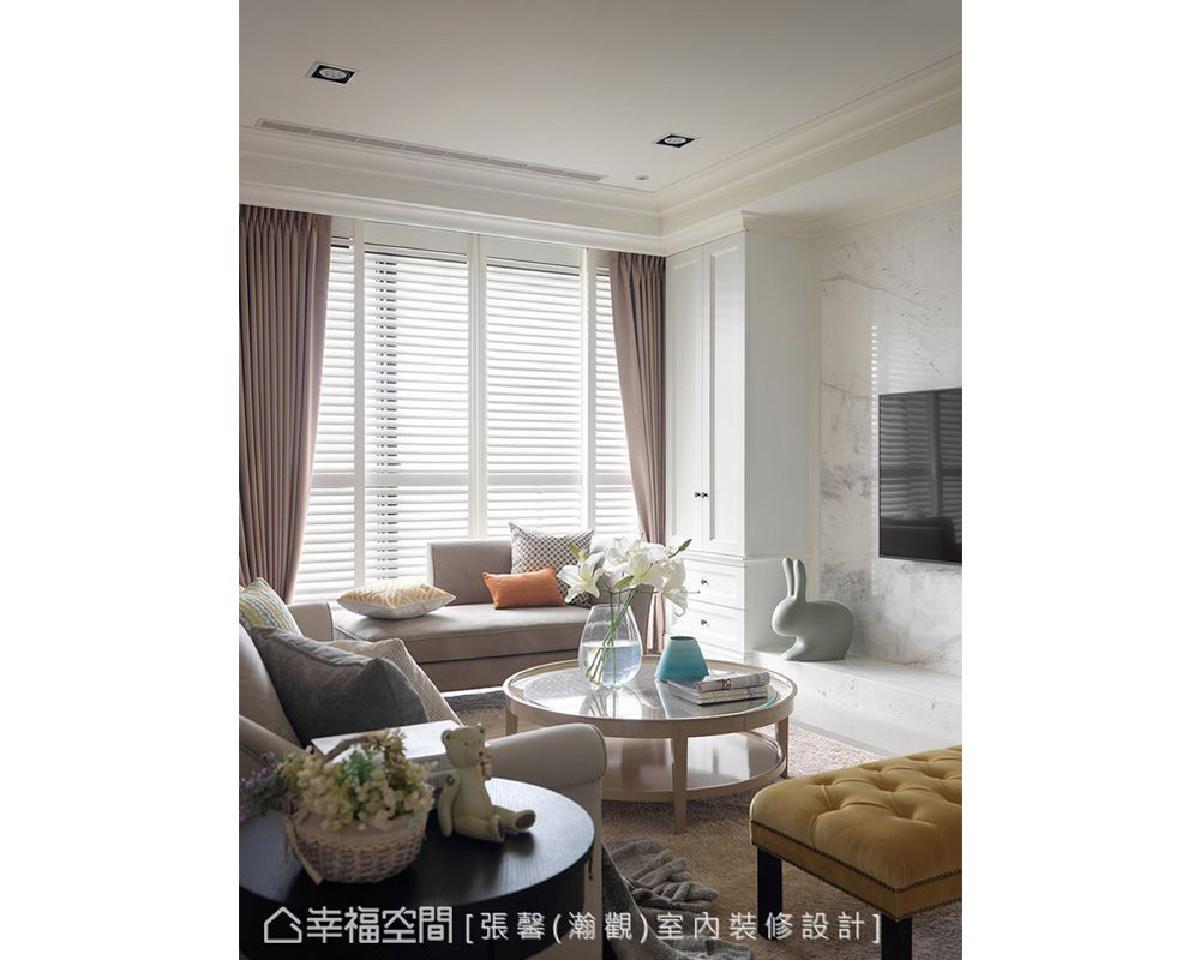 以白色为基调的素雅空间,张馨设计团队利用跳色家俬,妆点出缤纷的美式风味。