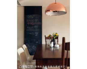 二居 现代 小户型 餐厅图片来自幸福空间在思维探索.轩敞漫步的分享