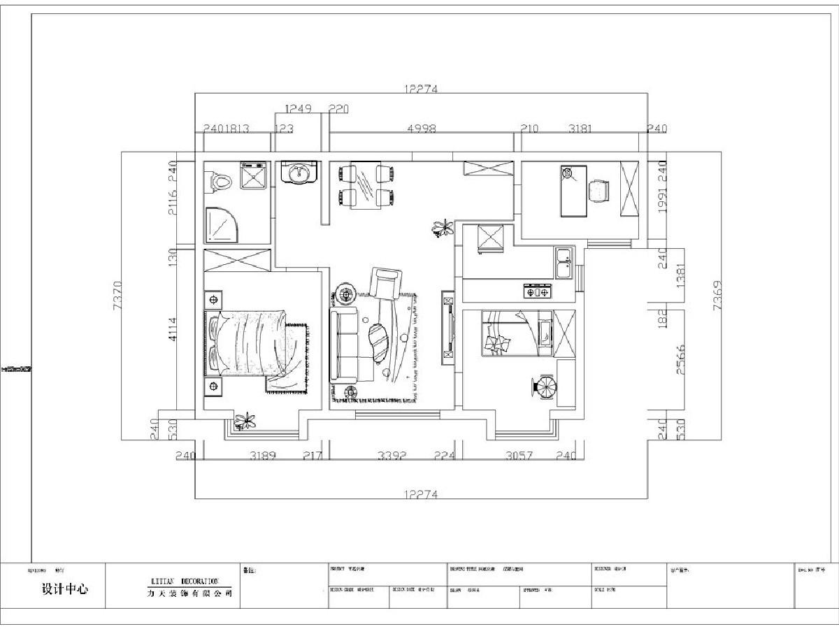 入户门进来,左手边就是餐厅,卫生间中间的位置还有一个区域,作为卫生间干区。入户门右边还有一小部分面积,刚好可以作为玄关区域。入户门右边是书房,主次卧和客厅在同一侧,书房旁边是厨房旁边是次卧室。