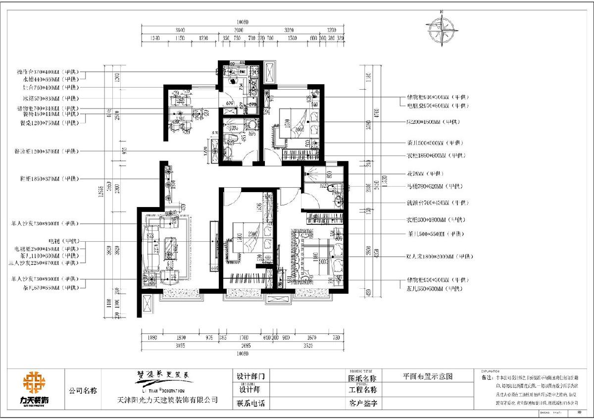紫轩新城本户型是典型的现代简约风格,本户型整体布局合理,面向朝阳环境好,空气流通性强,采光性及佳。