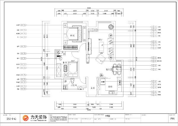 本案为玺岳两室两厅一厨一卫96㎡户型,该户型标准两室户型,厨房空间比较宽敞,后期会对房间功能安排略有改造