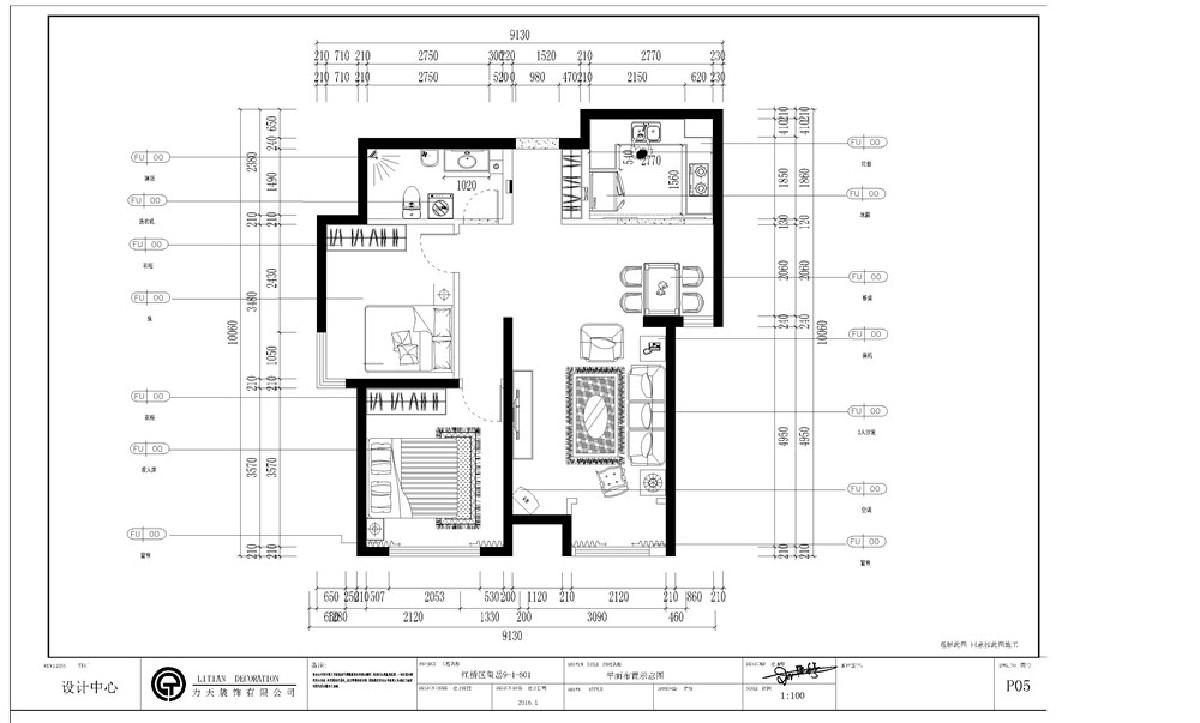 该户型方方正正,得面积利用率较高,  客厅餐厅的采光相对好,通风性较好,开口不多,有两面完整的墙面