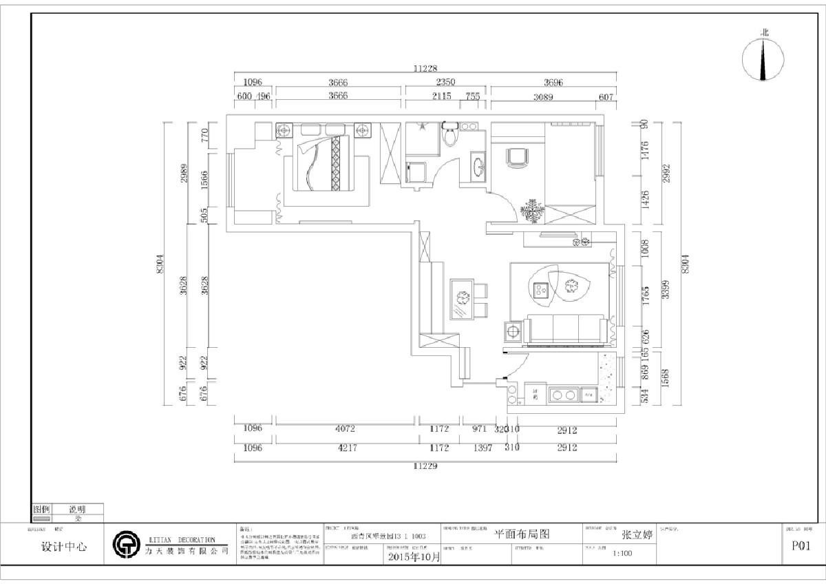 在接下来是客厅,客厅面积较大,客厅窗户较大,增加了采光面积,增加了视野面积,客厅与餐厅相连,厨房与餐厅相邻,大大节约了用餐时间,给业主生活带来了便利。此户型整体很规整,适合居住