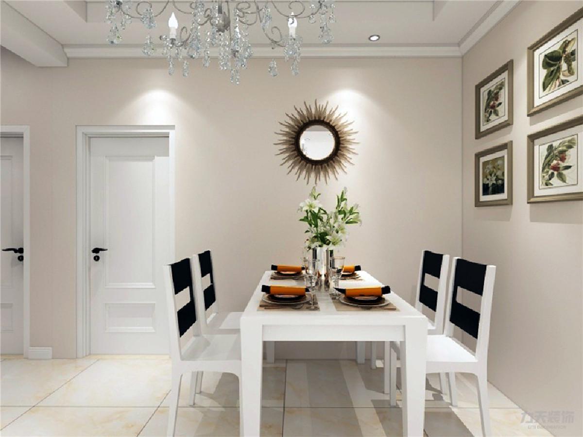 整体方案内客餐厅采用软装以浅蓝色、黑色为主为主搭配亮色地砖业主的需求