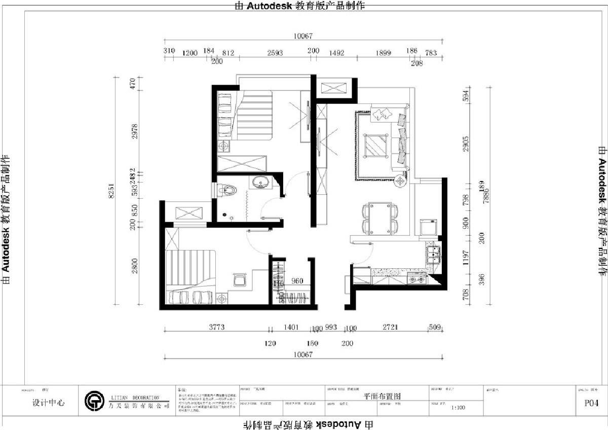 入户门进入是玄关的位置,玄关的左手边是厨房的位置,厨房为L型橱柜,布局合理,动线清晰。