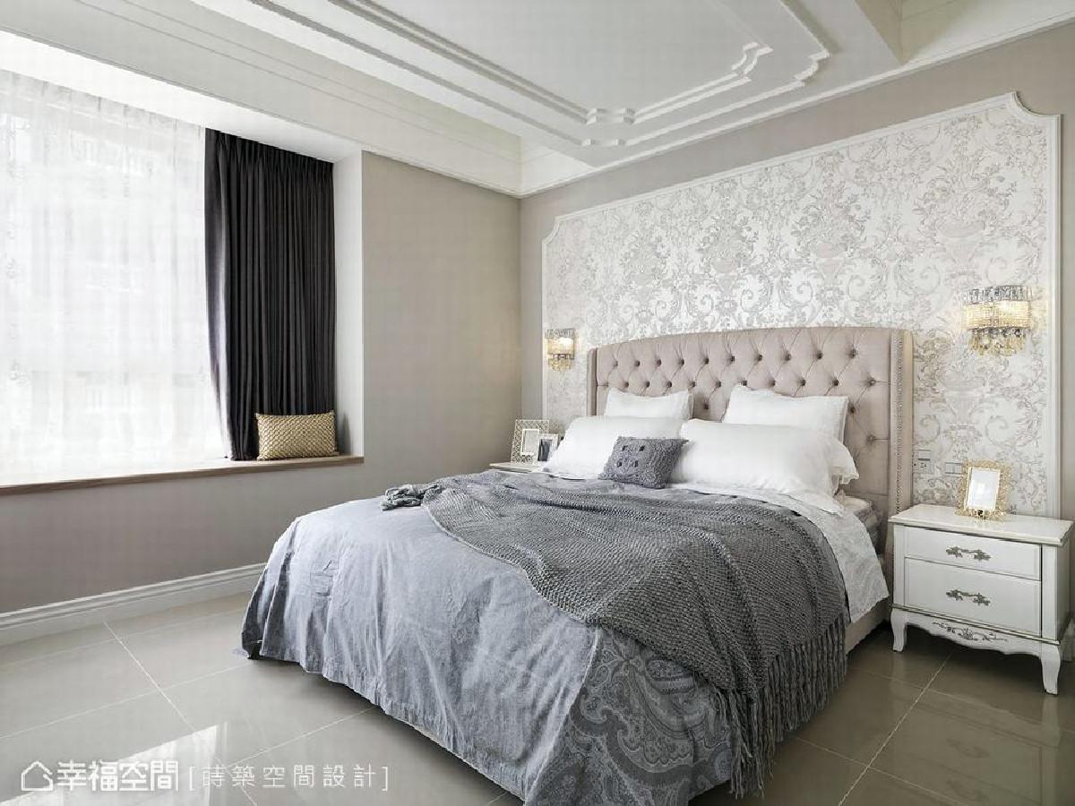清浅紫藕色让主卧房呈现优雅柔和的空间神情,延续公共场域所铺述的新古典调性。