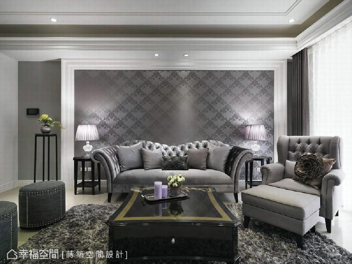 彷佛艺术画框的沙发背墙,荟萃了线板与进口壁纸等元素,加上订制家具的典雅造型,让场域铺述细腻质韵。