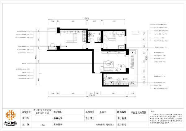 客厅与厨房共享一个大阳台。阳台部分窗户面积较大,无论是厨房或是客厅的整体采光较好,空气较为流通,客厅面积适中。客厅往里左右两边分别为主卧部分和次卧部分,中间为卫生间部分。主卧部分,对于主卧来说