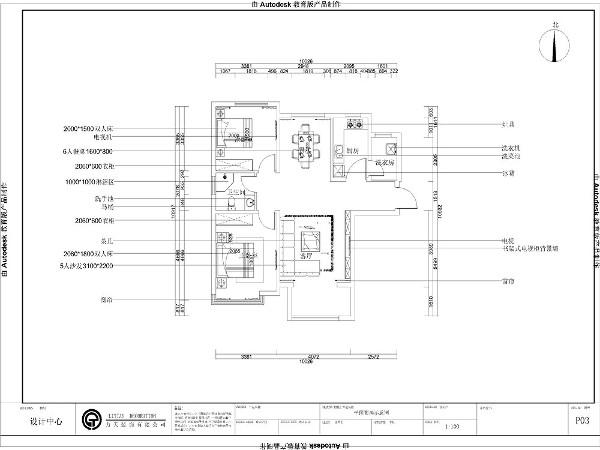 房子里基本设施配备齐全,整体户型格局方正紧凑;动静分离佳,居住舒适度高,整体空间设计合理。