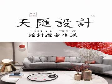 新中式风格《揽月》