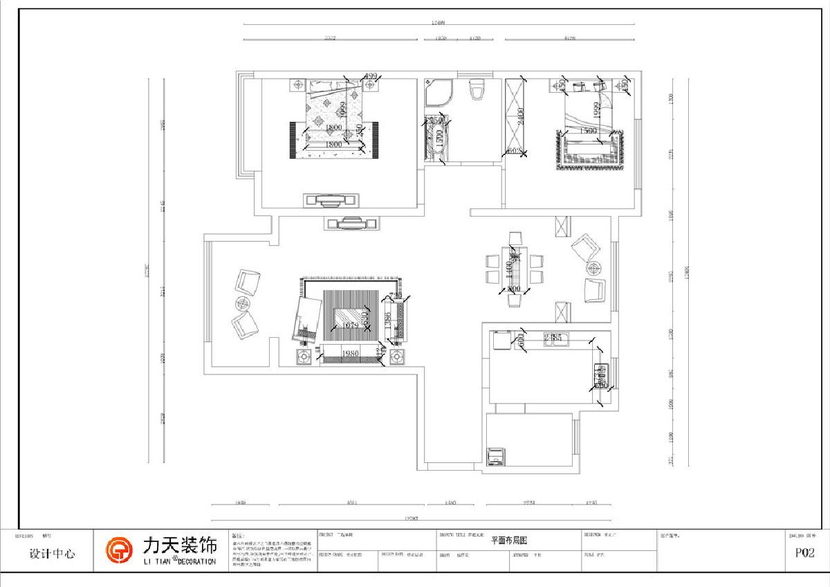 该户型为奥莱城小高层标准层E户型2室2厅1卫1厨 109.00㎡