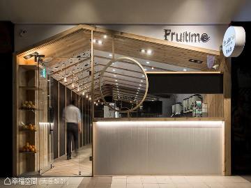 33平Fruitime