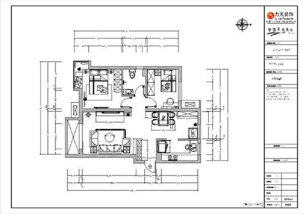 本方案为金隅悦城两室两厅一厨一卫,本户型为91平方米